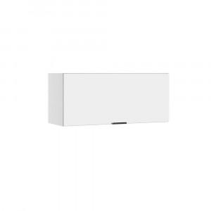 Armário Aéreo de Cozinha em Aço Itatiaia Exclusive - Horizontal 1 Porta - Branco